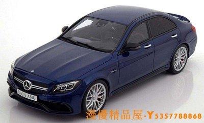 【漫優精品屋】  GT Spirit 1/18 Mercedes AMG C63S Saloon 德國限量藍