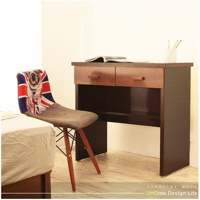 【UHO】DA-輕木多功能收納 二抽書桌 (不含椅) 免運費