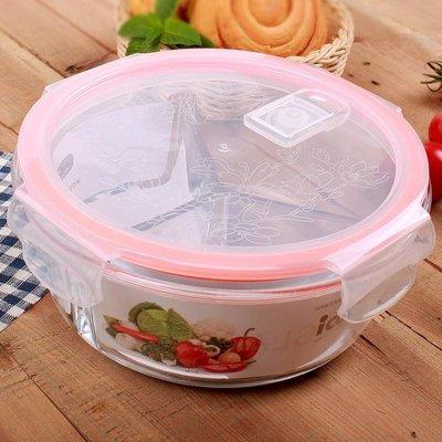 便當盒耐熱玻璃分隔飯盒微波爐學生3分格便當密封碗帶蓋1040ML