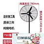 工業電風扇超強力大風量牛角扇大功率搖頭工...