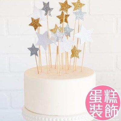 八號倉庫 星星烘焙蛋糕插牌6個裝 婚禮甜品台裝飾牌 生日蛋糕裝飾用品 【2Z193Z597】