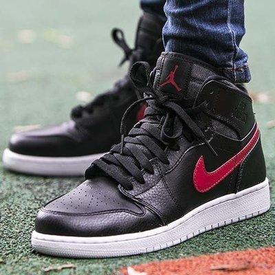 ☆AirRoom☆【現貨】Nike Air Jordan 1 Retro Rare Air 332550-012 男鞋
