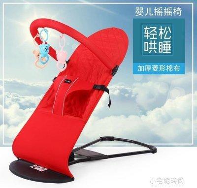 ZIHOPE 嬰兒搖搖椅躺椅哄娃神器安撫哄睡哄寶寶新生兒童折疊搖床幼兒搖籃ZI812