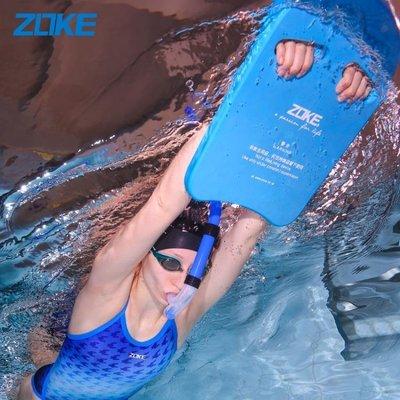 台北百貨店 浮板 打水板成人兒童通用安全加厚水上訓練學游泳裝備用品
