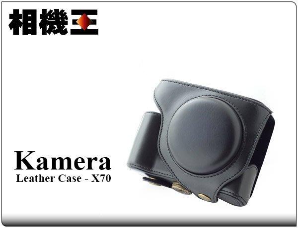 ☆相機王☆Kamera X70 專用皮質相機包〔兩件式復古皮套〕黑色 (4)