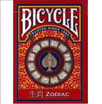 撲克牌 BICYCLE 808 生肖Zodiac