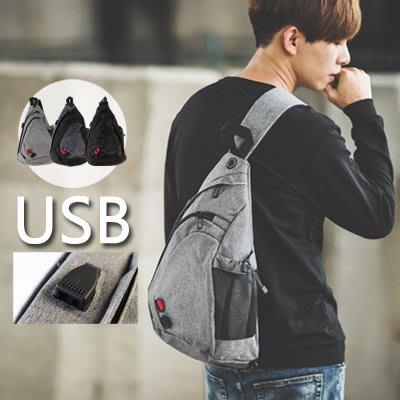 柒零年代【NB0326J】多功能大容量單肩包‧附充電孔、USB線(BN8755)
