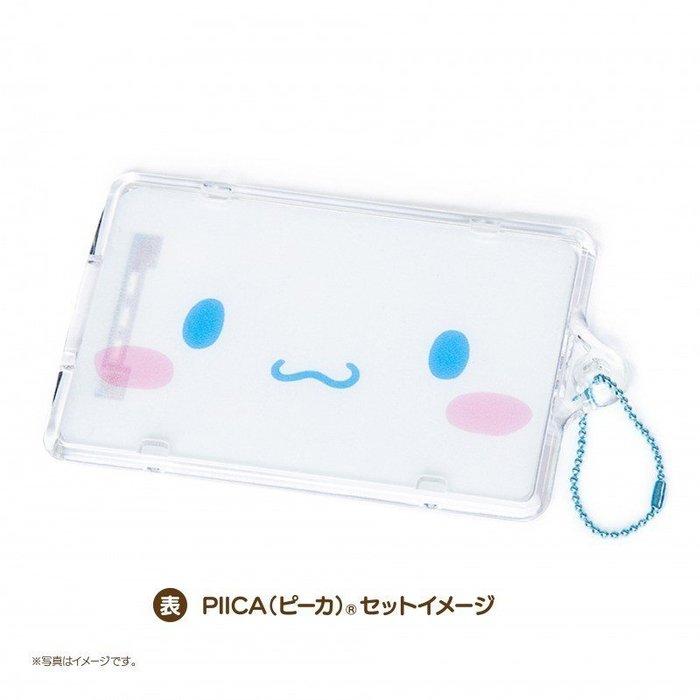 41+ 現貨免運費 喜拿 大耳狗 日本製 票夾 IC卡片保護套 卡片套 感應會發亮 包包吊飾 sanrio