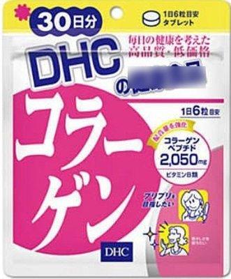 ☆JAPANPLAZA☆日本DHC   膠原蛋白 30 日~~現貨特價   (3份免運見說明 )