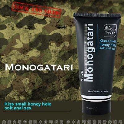 老爹精品 美國 Empowered Products - 黑魂肛Black Monogatari兄弟汁交專用後庭潤滑液