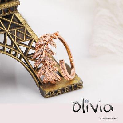 Olivia Fashion 戒指 月桂葉施華洛世奇水鑽厚鍍14K真金開口戒指【KA03156】