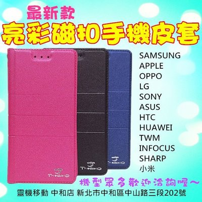 [磁扣側掀皮套]HUAWEI 華為韓國手機皮套手機殼保護殼保護套站立插卡收納/MATE20/P30pro/NOVE4e