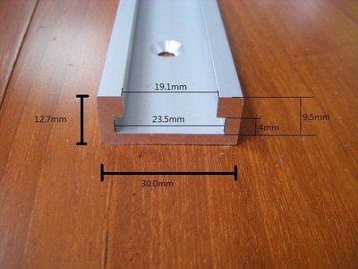 【木頭人】T-Track 800mm 鋁製導軌(母) 鋁軌 T型 軌道 滑軌 滑道 木工
