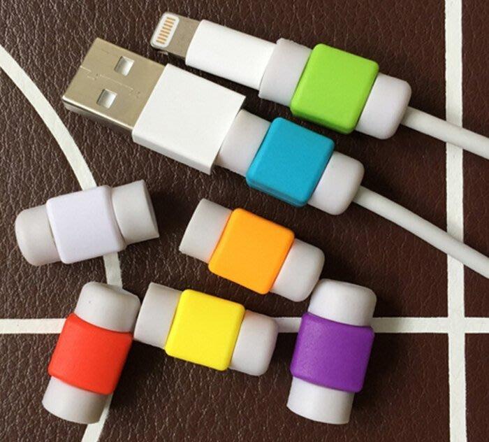 資料線保護套 廠家 蘋果充電線保護套 iphone6s 線套 保護線套 兩組 隨機出色 9
