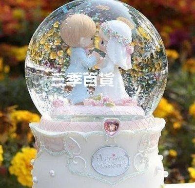 三季十指相扣娃娃浪漫婚禮 結婚音樂盒自動飄雪花旋轉水晶球 送朋友結婚禮物白頭偕老❖918