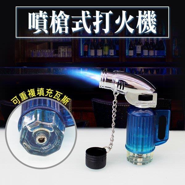 噴槍式打火機 防風打火機 直沖式 可充瓦斯 噴射火熖 焊槍焊接 重複使用 透明直桶造型(37-501)