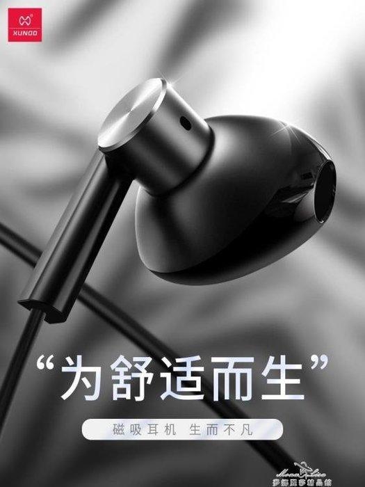 「免運」訊迪耳機半入耳式有線耳塞式通用耳機手機筆記本運動電腦帶麥 『菲菲時尚館』