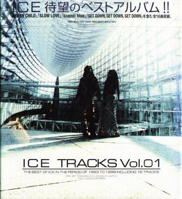 K - ICE - ICE TRACKS Vol.01 THE BEST PERIOD 1993-1998 日版 NEW