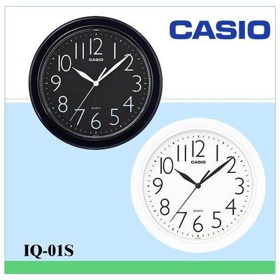 CASIO掛鐘 居家必備 經典大數字 大方流線圓形時鐘25*25公分(10吋) 保證公司貨附保固卡全省保固 IQ-01S 彰化縣