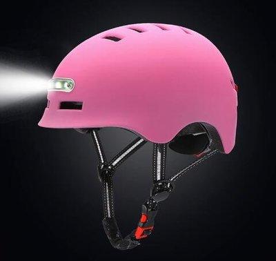 照明警示燈一體成型頭盔自行車騎行滑板車平衡車機車安全頭盔男女款-~huaer