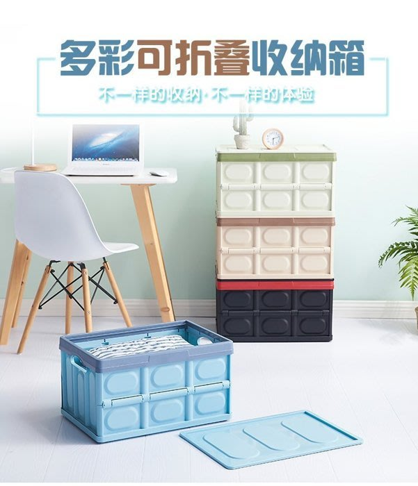 [奇寧寶雅虎館]160000-00 KLB折疊收納箱 / 可折疊 整理箱 工具箱 置物箱 儲藏箱 衣物整理箱