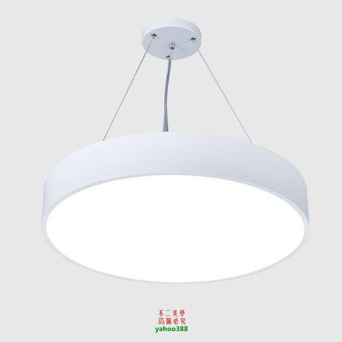 【美學】圓形簡約鐵藝吊環形現代辦公室LED吊燈具(小號)MX_772