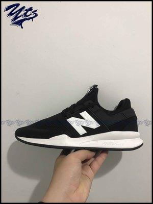 NEW BALANCE 247 黑色 黑白 襪套 機能 復古慢跑 盧廣仲 男鞋 運動 MS247EB YTS