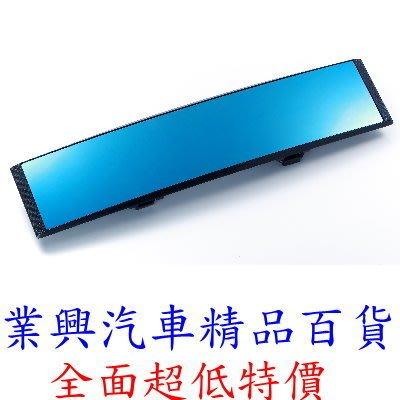 CARBON 碳纖紋 300mm曲面藍鏡 (PR-29) 【業興汽車】
