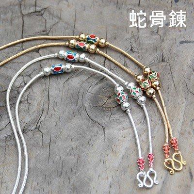 「還願佛牌」泰國佛牌鏈 串珠款 項鍊 單掛 經典 琺琅彩 佛牌鏈子 蛇骨鍊 蛇骨鏈