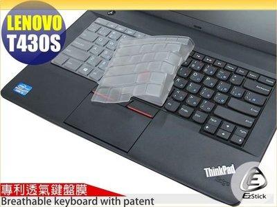 【EZstick】Lenovo ThinkPad T430S 專利透氣奈米銀抗菌TPU 鍵盤保護膜 鍵盤膜