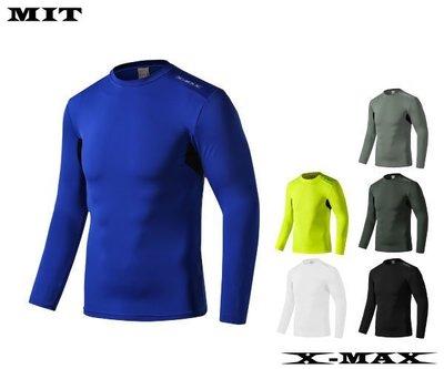 -排汗王~X-MAX~台灣製~50%超彈性緊身衣~長T恤~慢跑衣~抗UV~