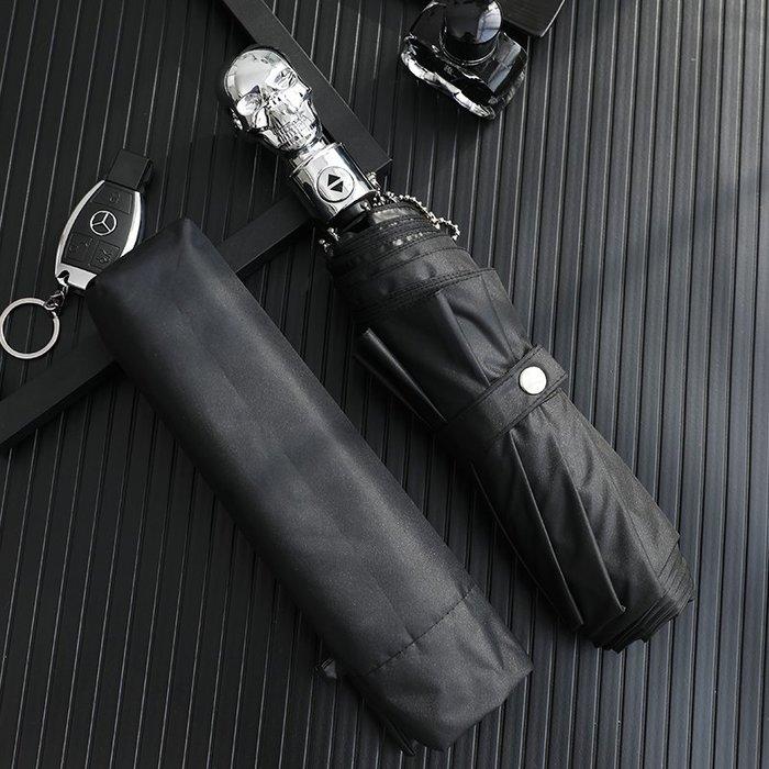 創意 夏季必備加固全自動雨傘男士個性骷髏頭創意潮流大號雙人折疊晴雨兩用傘女