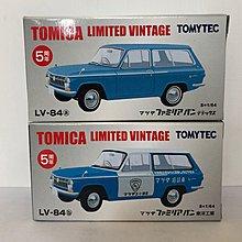 Tomytec Tomica Limited Vintage LV-84a b Mazda Familia Van 一對