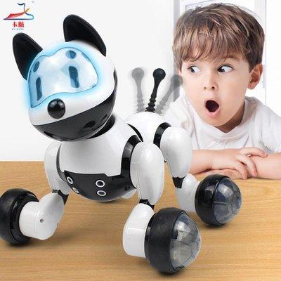 兒童聲控機器狗電動智慧小狗人會唱歌3-6周歲1-2歲寶寶玩具男女孩 cgg