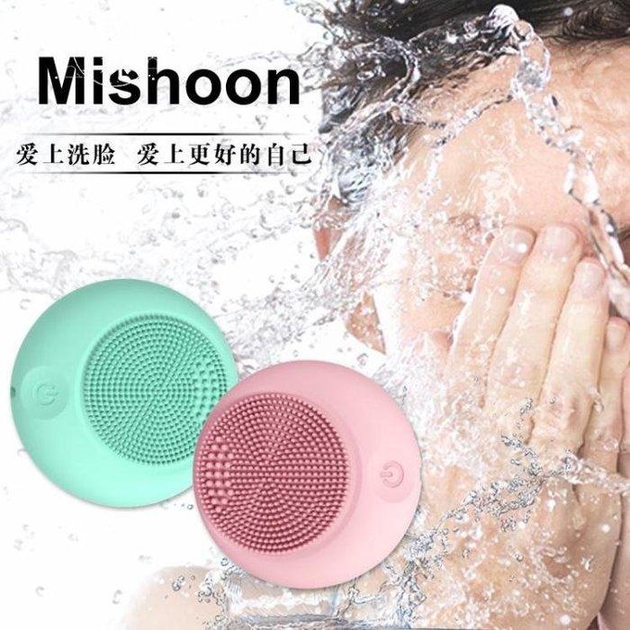 電動硅膠洗臉儀清潔毛孔超聲波潔面儀洗臉神器清潔器