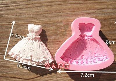 女人烘焙 禮服 翻糖食品級矽膠模 蕾絲模 翻糖 翻糖蛋糕 翻糖花模 翻糖模 巧克力模 黏土模具 印花 杯子蛋糕模