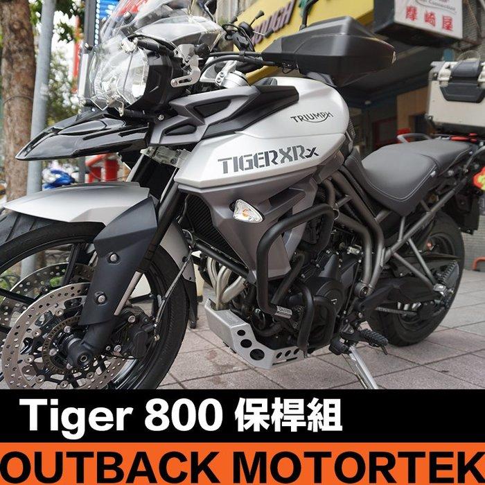 。摩崎屋。 Triumph Tiger 800保桿  - Outback Motortek 凱旋 老虎800 保桿