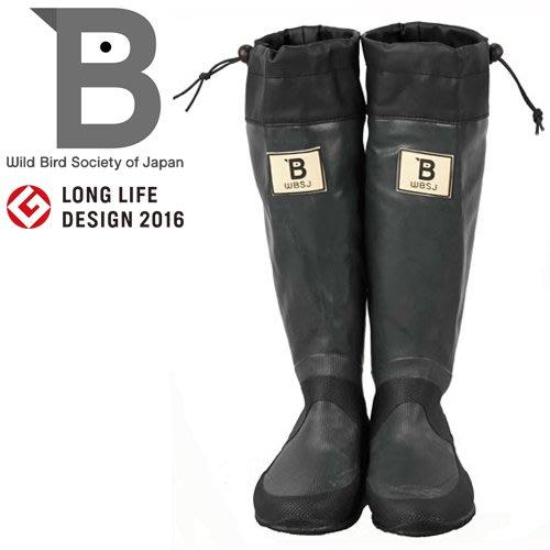長筒雨鞋 WBSJ 日本野鳥協會 可折 Japan 雨鞋 長靴 雨靴 天然橡膠 收納袋 LUCI日本代購
