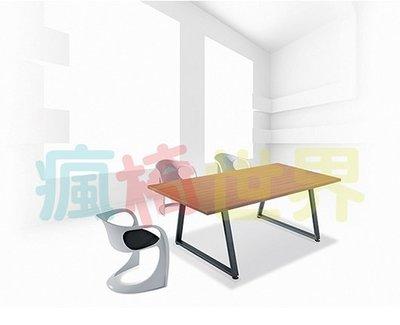 《瘋椅世界》OA辦公家具全系列 訂製高級會議桌 (工作站/主管桌/工作桌/辦公桌/辦公室規劃)24