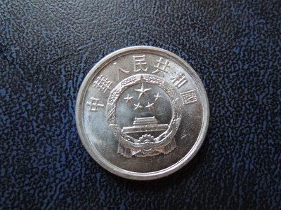 【寶家】中華人民共和國 2分 尺寸21mm 絕版鋁幣【品項如圖】@521