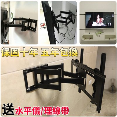 【全新六代】通用32-70寸伸縮旋轉電視機壁掛支架