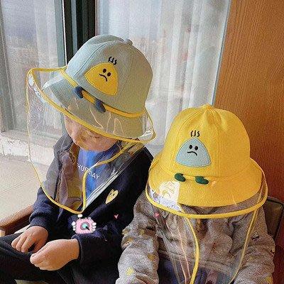 兒童防疫帽 防飛沫 防疫用品 防疫面罩 1~5歲適用
