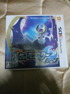 請先詢問庫存量 ~ 3DS 精靈寶可夢 月亮 神奇寶貝 月亮 N3DS LL NEW 2DS 3DS LL 日規主機專用