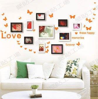 壁貼工場-可超取 小號壁貼 牆貼室內佈置 貼紙 桔色蝴蝶-LOVE 教室佈置 組合貼 AY006-E桔