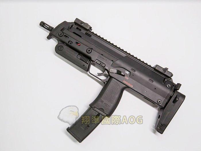 【翔準軍品AOG】HK VFC MP7 AEG 電動槍 衝鋒槍 彈匣 握把 生存遊戲