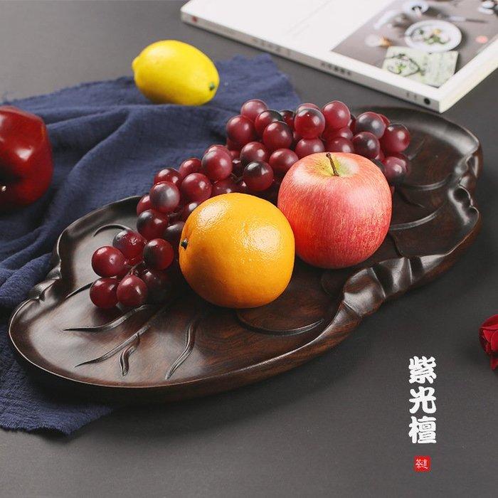 實木質紫光檀紅木整木託盤長方形不規則荷花茶盤茶道中式簡約餐具F1226
