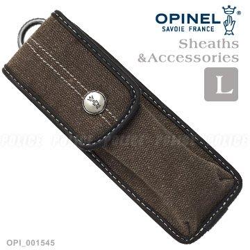 【ARMYGO】OPINEL Outdoor L號戶外皮革套(#OPI_001545)