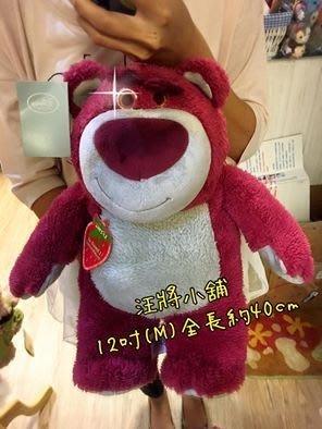 M號☆汪將☆美國迪士尼 日本迪士尼 玩具總動員 lotso 熊抱哥 草莓香 草莓吊牌 絨毛布偶 12吋 M號