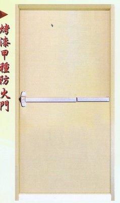 桃園門窗--金屬防火門/60A甲種防火門/60A防火門---每組14000元