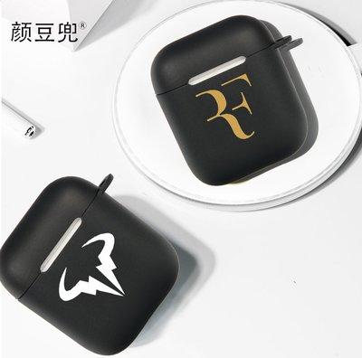 甜美3c配件~網球Nadal納達爾RF適用airpods Pro保護套2/3三代蘋果藍牙耳機套
